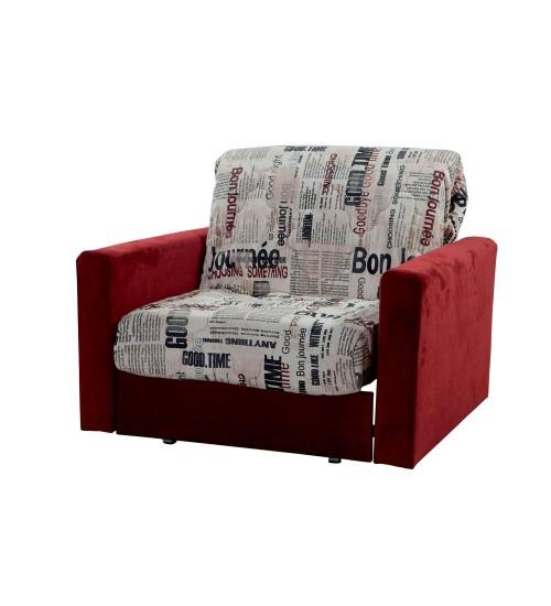 Кресло Аккордеон 800